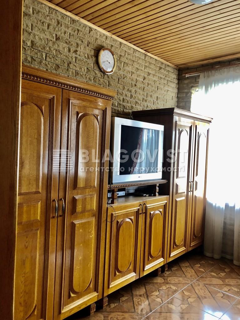 Дом C-107889, Молодежная, Большие Дмитровичи - Фото 13