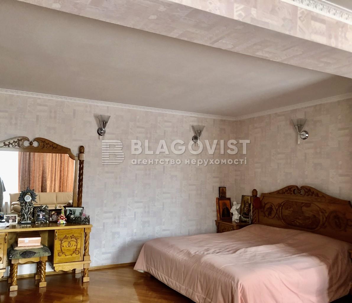Дом C-107889, Молодежная, Большие Дмитровичи - Фото 9