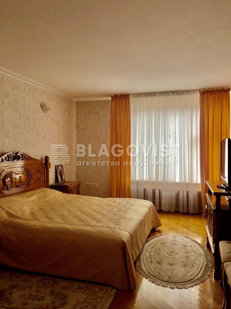 Дом C-107889, Молодежная, Большие Дмитровичи - Фото 6