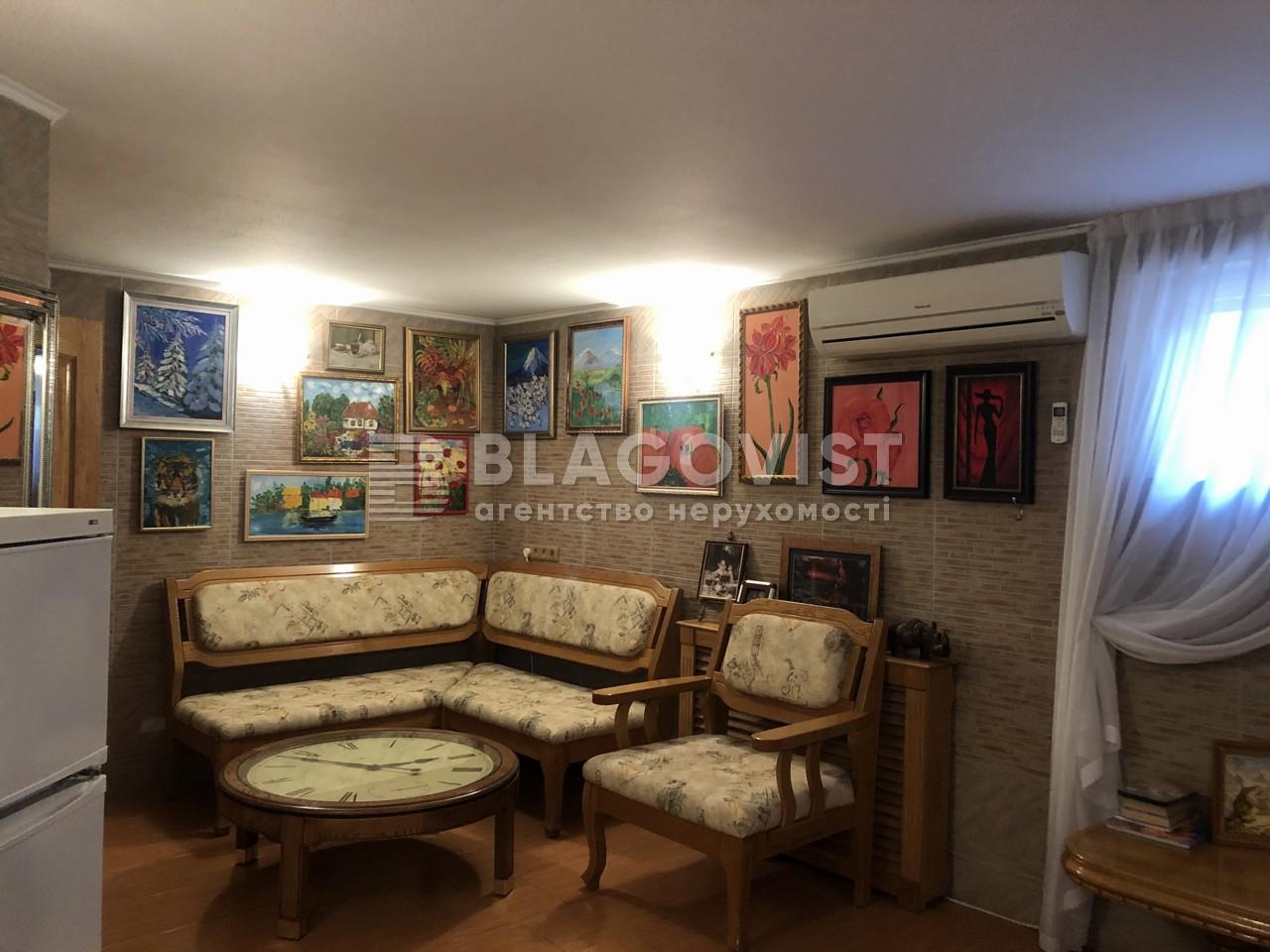Дом C-107889, Молодежная, Большие Дмитровичи - Фото 15