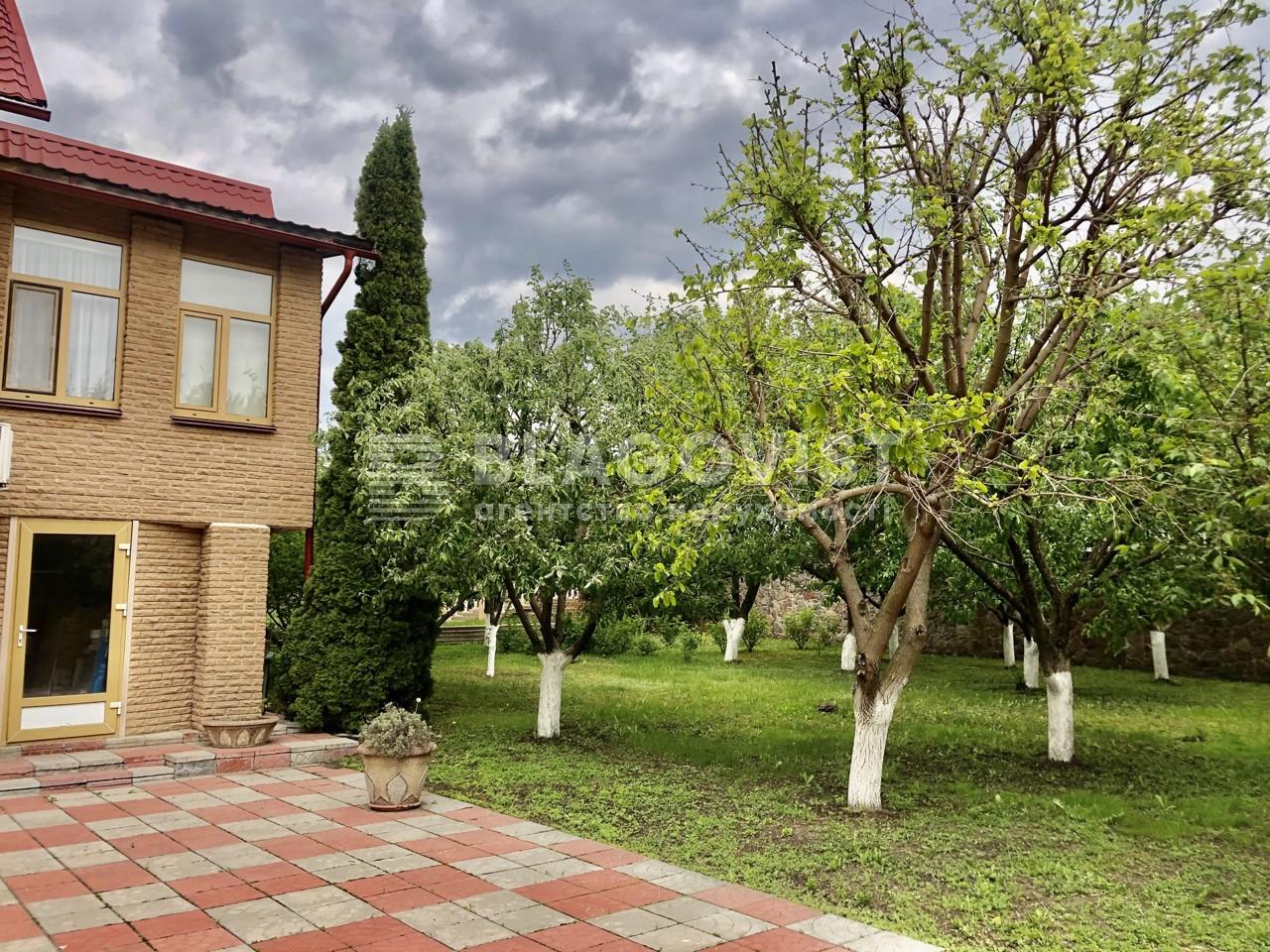 Дом C-107889, Молодежная, Большие Дмитровичи - Фото 33