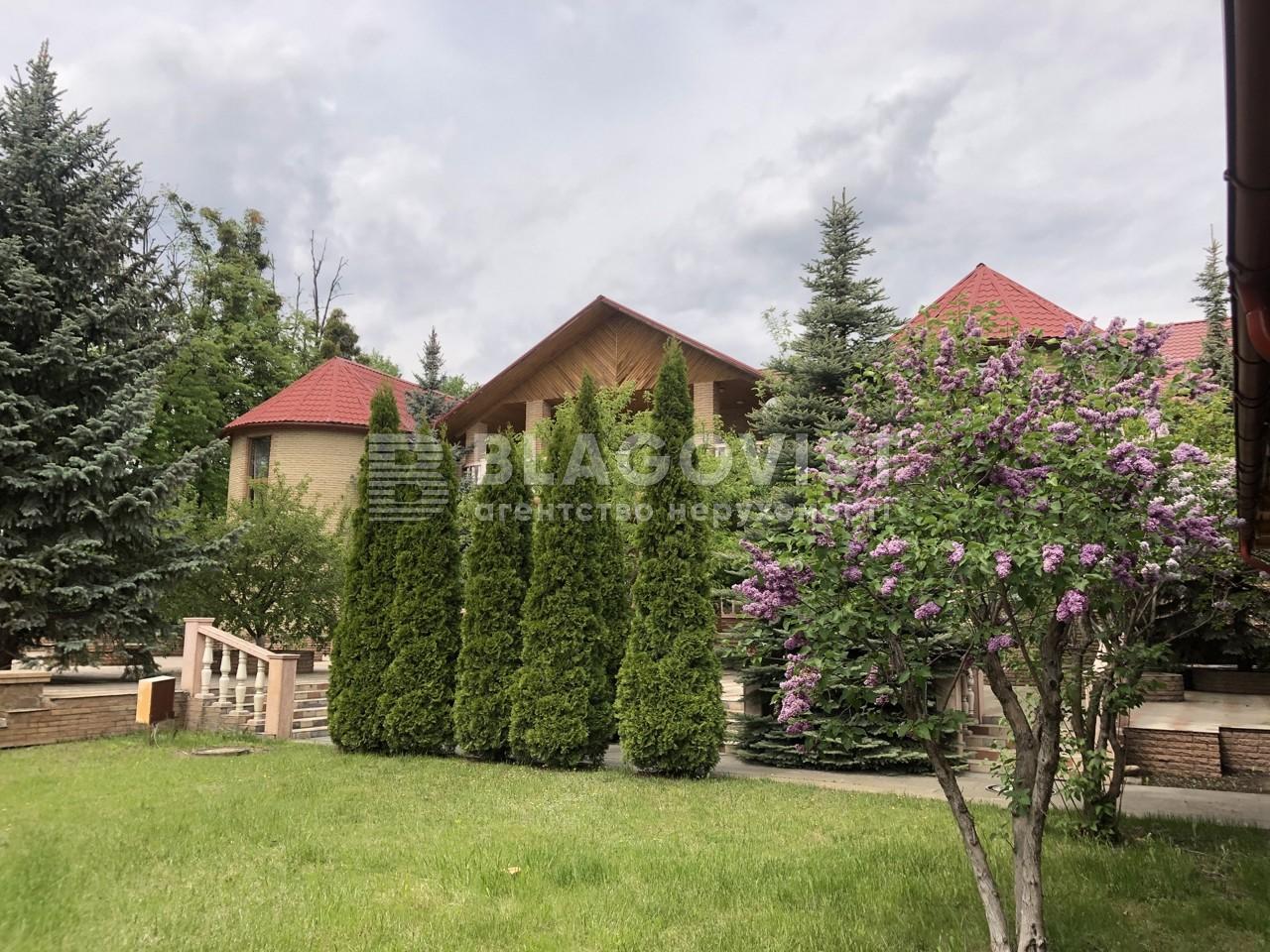 Дом C-107889, Молодежная, Большие Дмитровичи - Фото 37