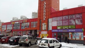 non-residential premises, Kharkivske shose, Kyiv, M-37697 - Photo