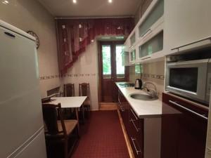 Квартира R-32267, Дарвина, 5, Киев - Фото 14