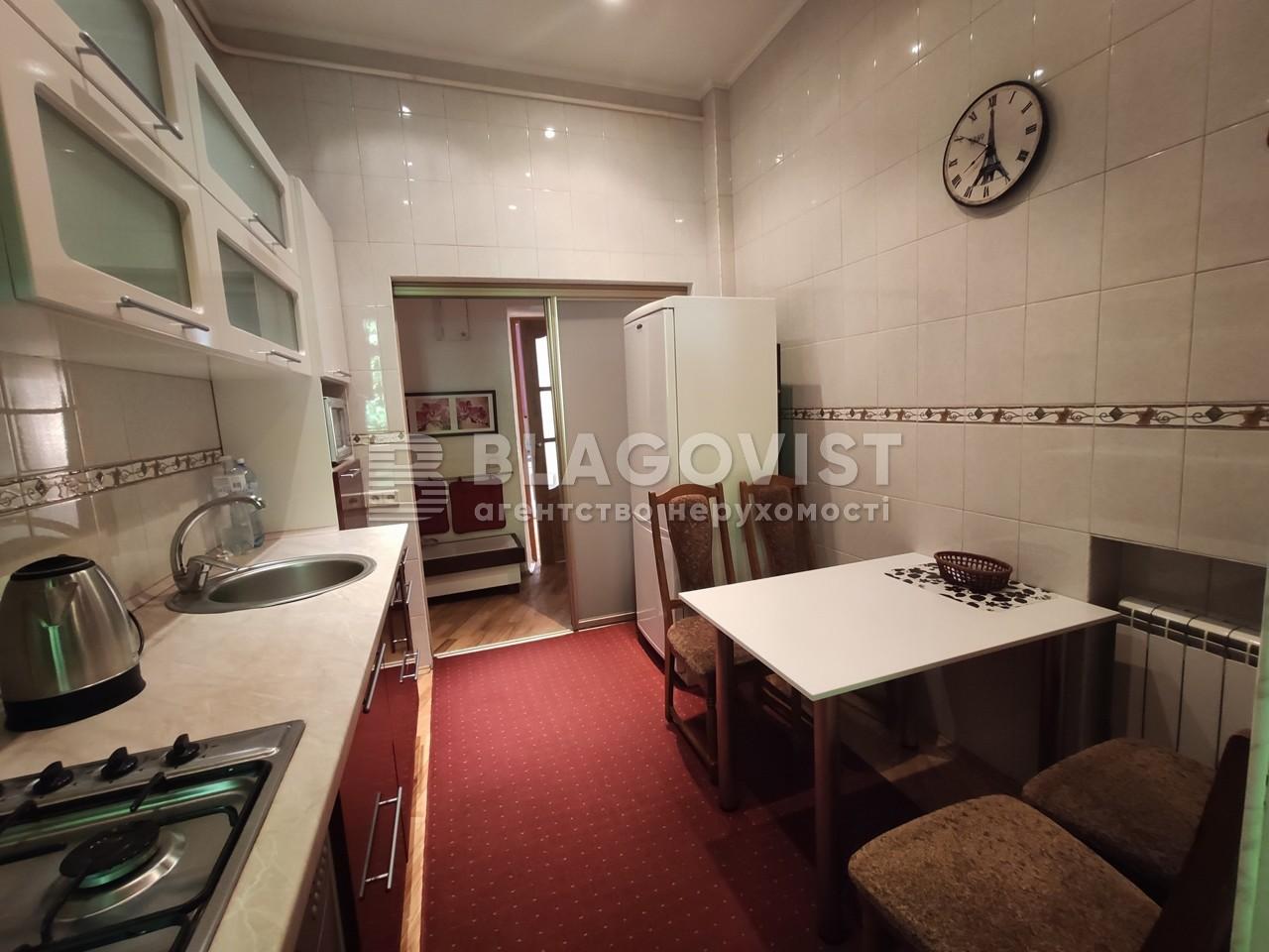 Квартира R-32267, Дарвина, 5, Киев - Фото 15