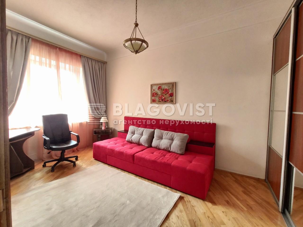 Квартира R-32267, Дарвина, 5, Киев - Фото 5