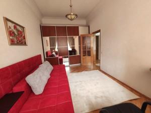 Квартира R-32267, Дарвина, 5, Киев - Фото 6