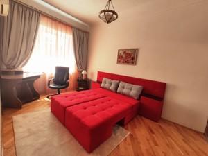 Квартира R-32267, Дарвина, 5, Киев - Фото 8