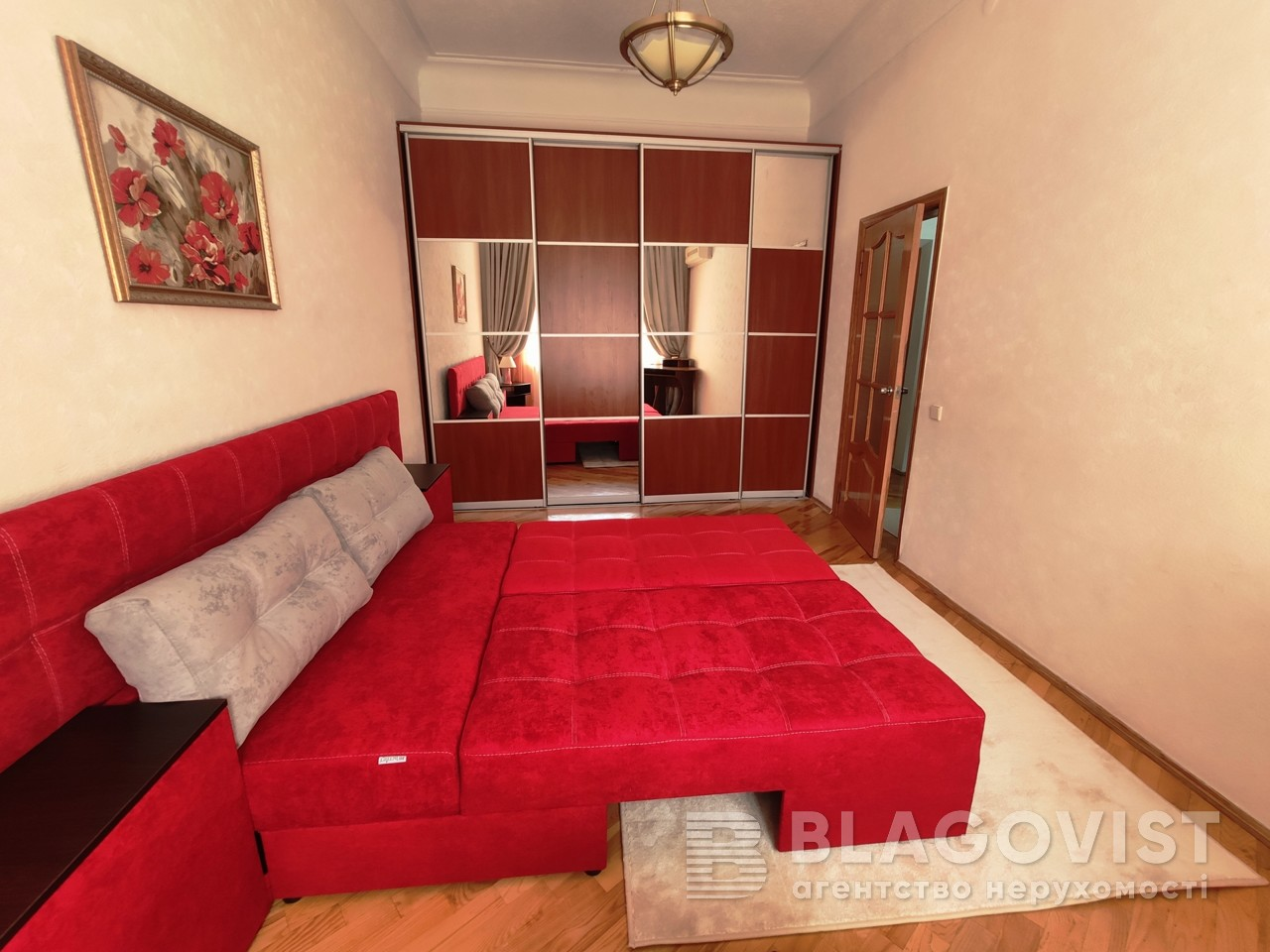 Квартира R-32267, Дарвина, 5, Киев - Фото 7