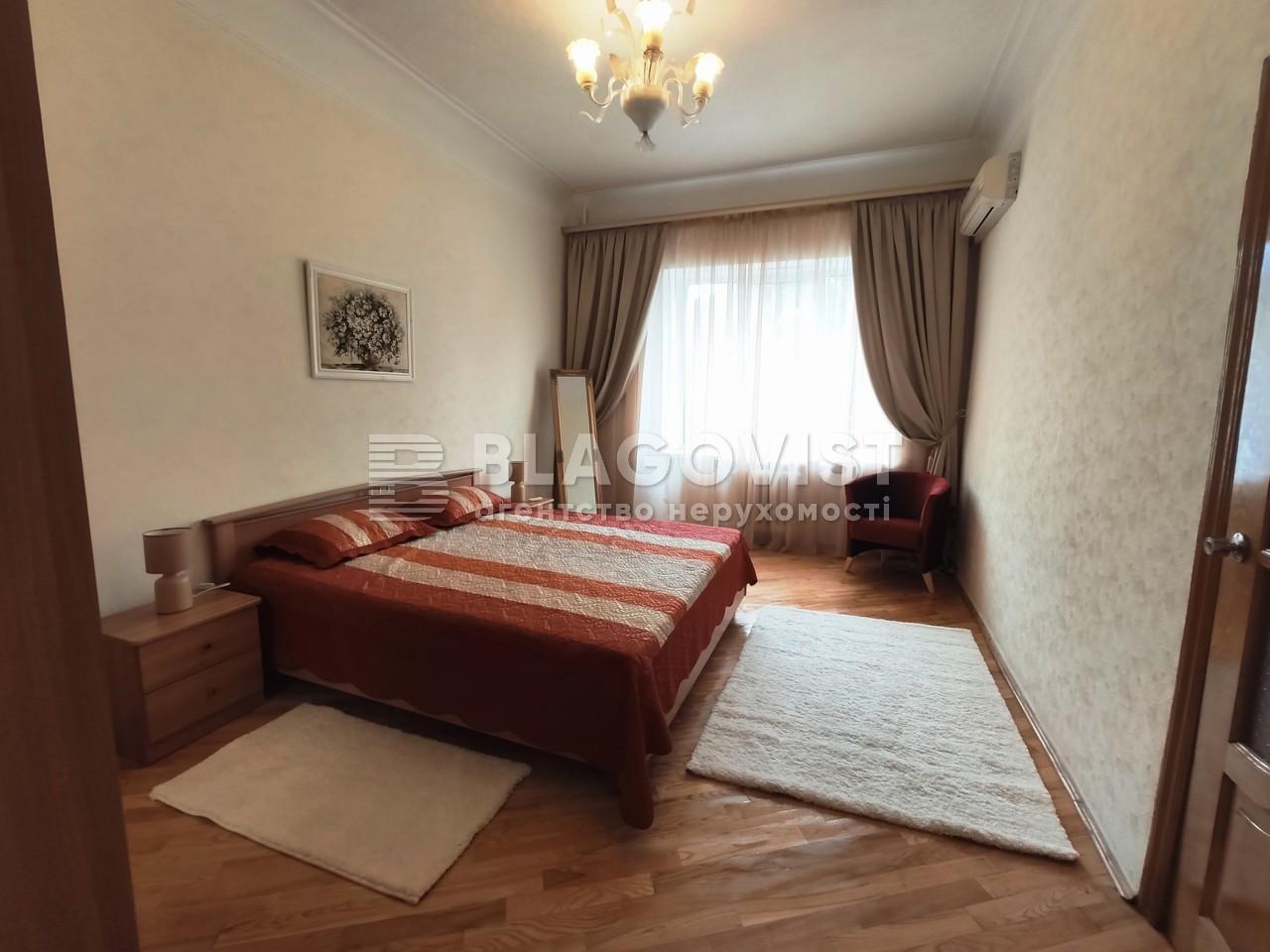 Квартира R-32267, Дарвина, 5, Киев - Фото 11