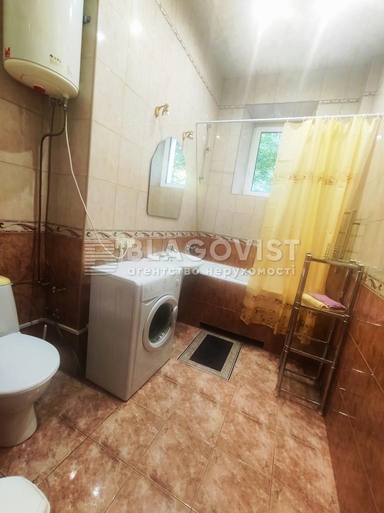 Квартира R-32267, Дарвина, 5, Киев - Фото 16