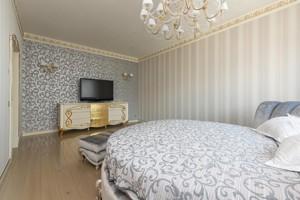Квартира Драгомирова Михаила, 5, Киев, H-47710 - Фото 11