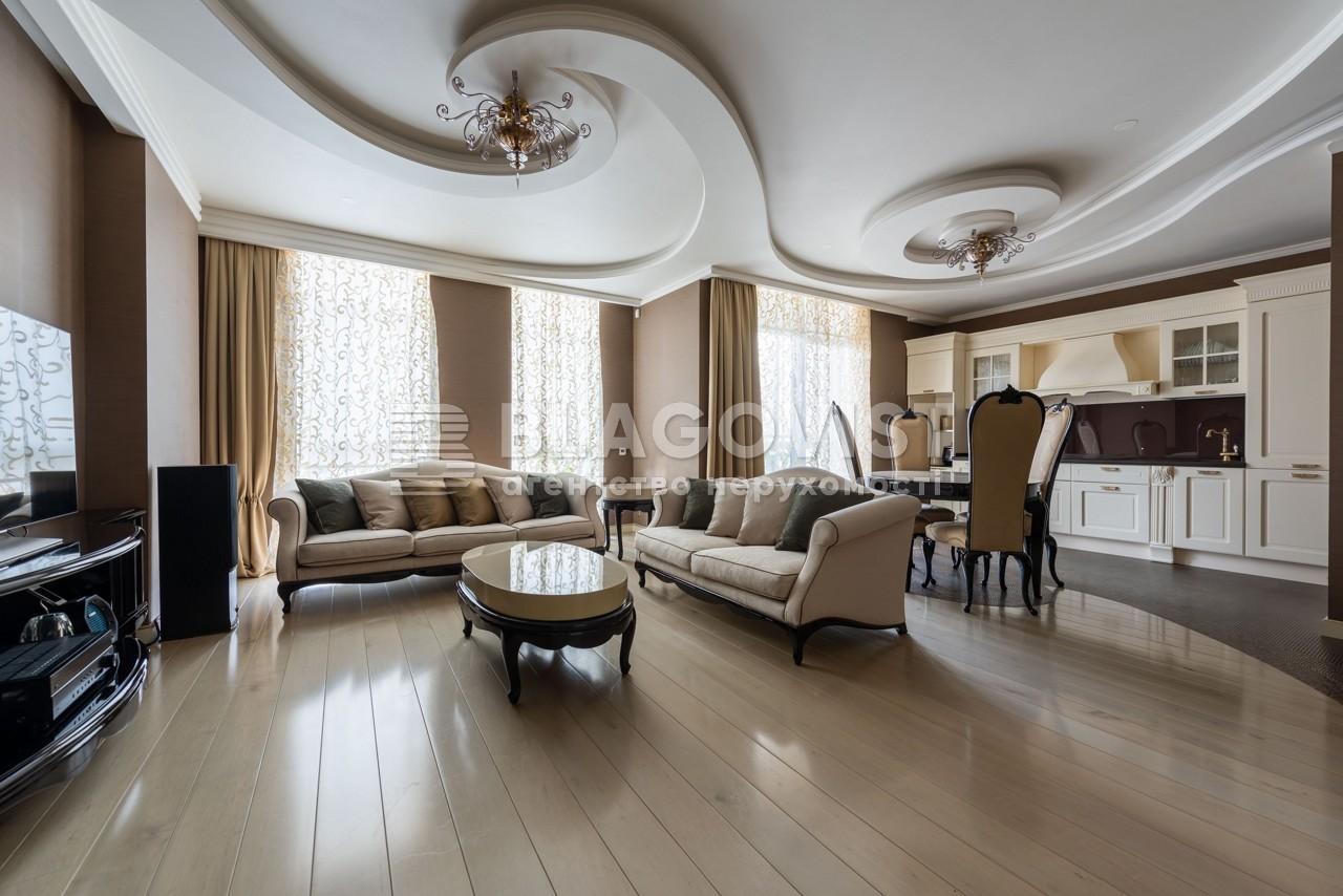 Квартира H-47710, Драгомирова, 5, Київ - Фото 5
