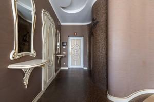 Квартира Драгомирова Михаила, 5, Киев, H-47710 - Фото 16