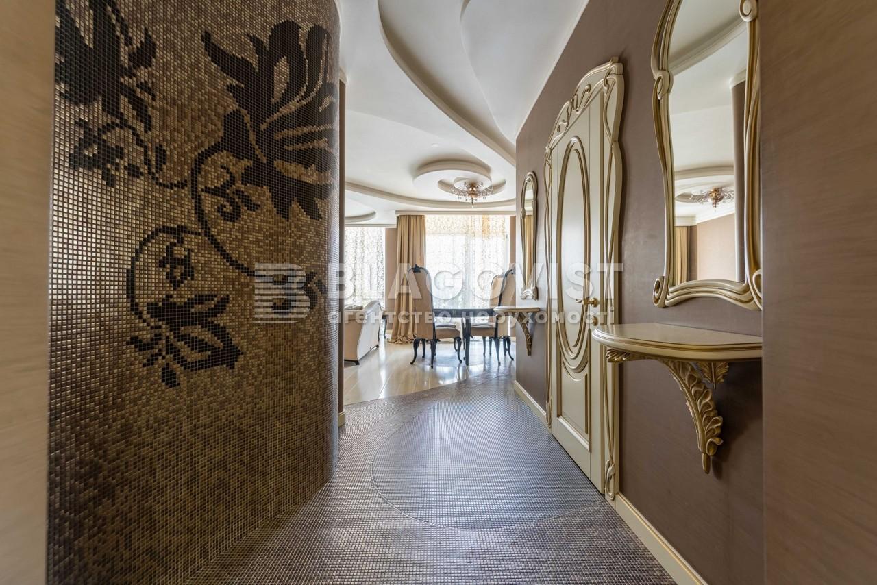 Квартира H-47710, Драгомирова, 5, Київ - Фото 16
