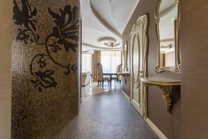 Квартира Драгомирова Михаила, 5, Киев, H-47710 - Фото 15