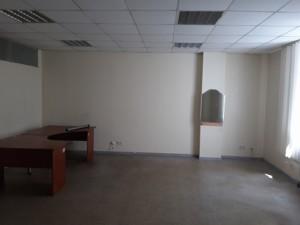 Офис, Харьковское шоссе, Киев, M-37700 - Фото2