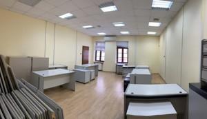 Офіс, Вознесенський узвіз (Смирнова-Ласточк.), Київ, R-34364 - Фото