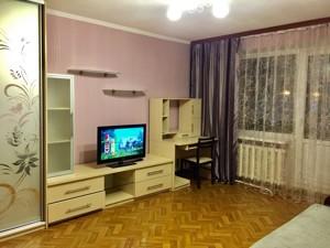 Квартира Княжий Затон, 14а, Київ, Z-689377 - Фото