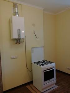 Квартира Костельная, 6, Киев, A-111386 - Фото 8