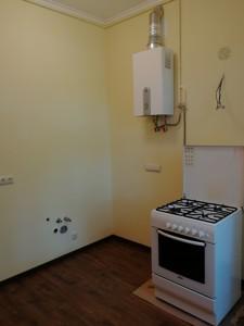Квартира Костельная, 6, Киев, A-111386 - Фото 9