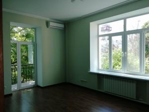 Квартира Костьольна, 6, Київ, A-111386 - Фото2