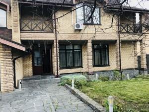 Дом E-39881, Стоянка - Фото 3