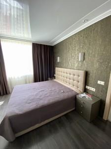 Квартира Комбінатна, 25а, Київ, Z-655608 - Фото 5