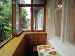 Квартира Z-564791, Победы просп., 7б, Киев - Фото 10
