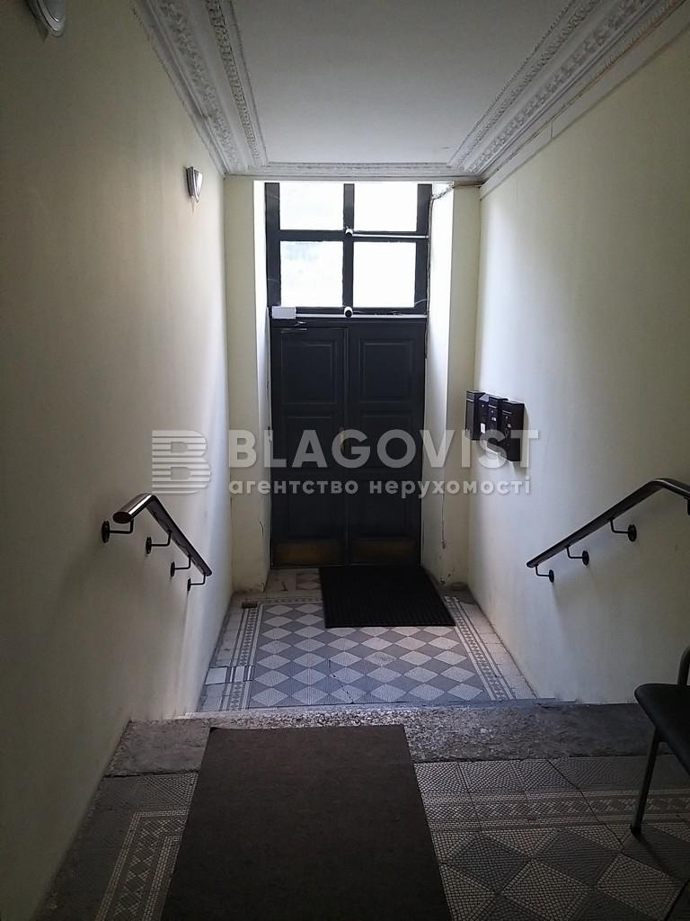 Квартира H-47724, Софиевская, 25, Киев - Фото 26
