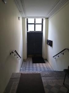 Квартира Софіївська, 25, Київ, H-47724 - Фото 26