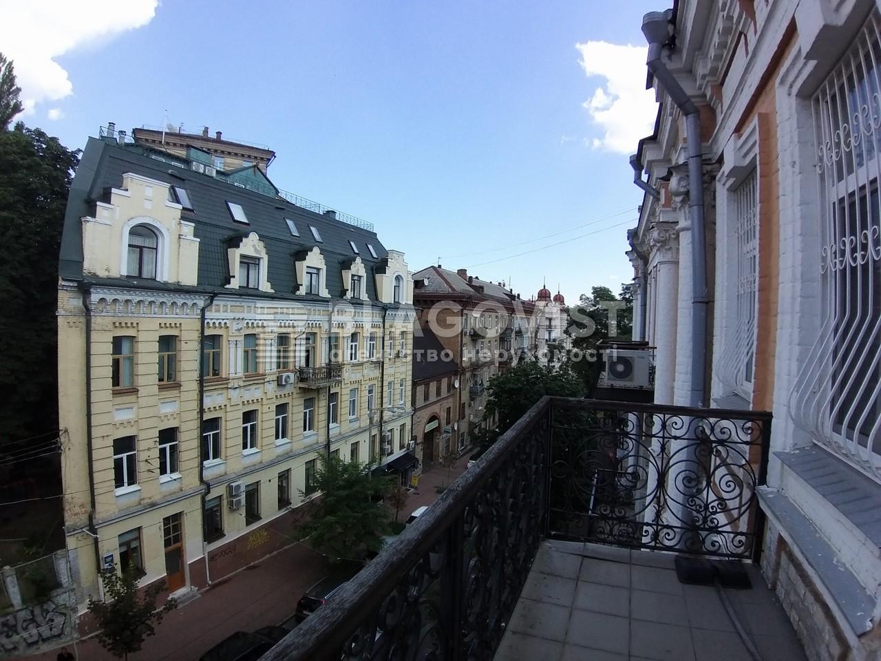Квартира H-47724, Софиевская, 25, Киев - Фото 23