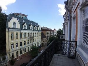 Квартира Софіївська, 25, Київ, H-47724 - Фото 23