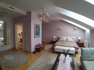 Квартира Софіївська, 25, Київ, H-47724 - Фото 9