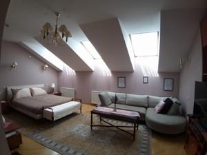 Квартира Софіївська, 25, Київ, H-47724 - Фото 10