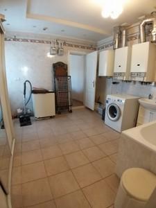 Квартира Софіївська, 25, Київ, H-47724 - Фото 20