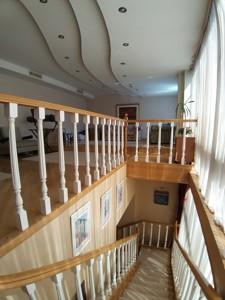 Квартира Софіївська, 25, Київ, H-47724 - Фото 21