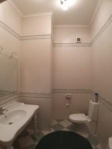 Квартира Софіївська, 25, Київ, H-47724 - Фото 18