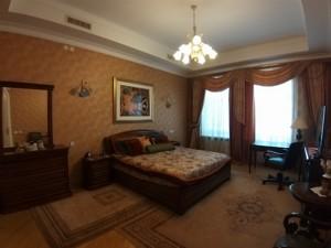 Квартира Софіївська, 25, Київ, H-47724 - Фото 11