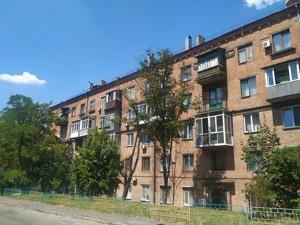 Квартира Кустанайская, 7, Киев, Z-689577 - Фото1