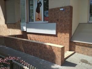 Салон краси, Червоноткацька, Київ, E-39887 - Фото3