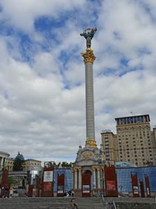Офис, Банковая, Киев, R-26632 - Фото3