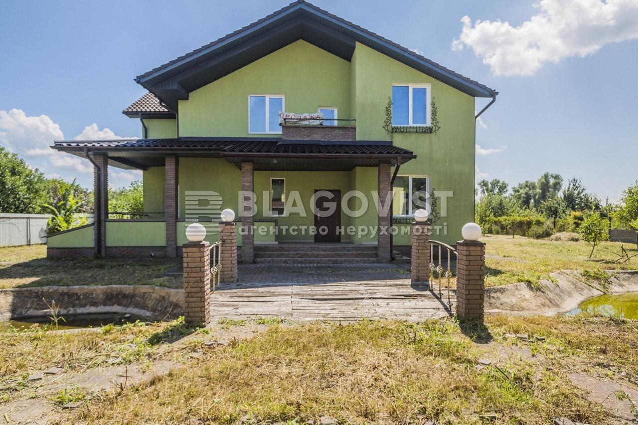 Дом A-108493, Партизанская, Рожны - Фото 1
