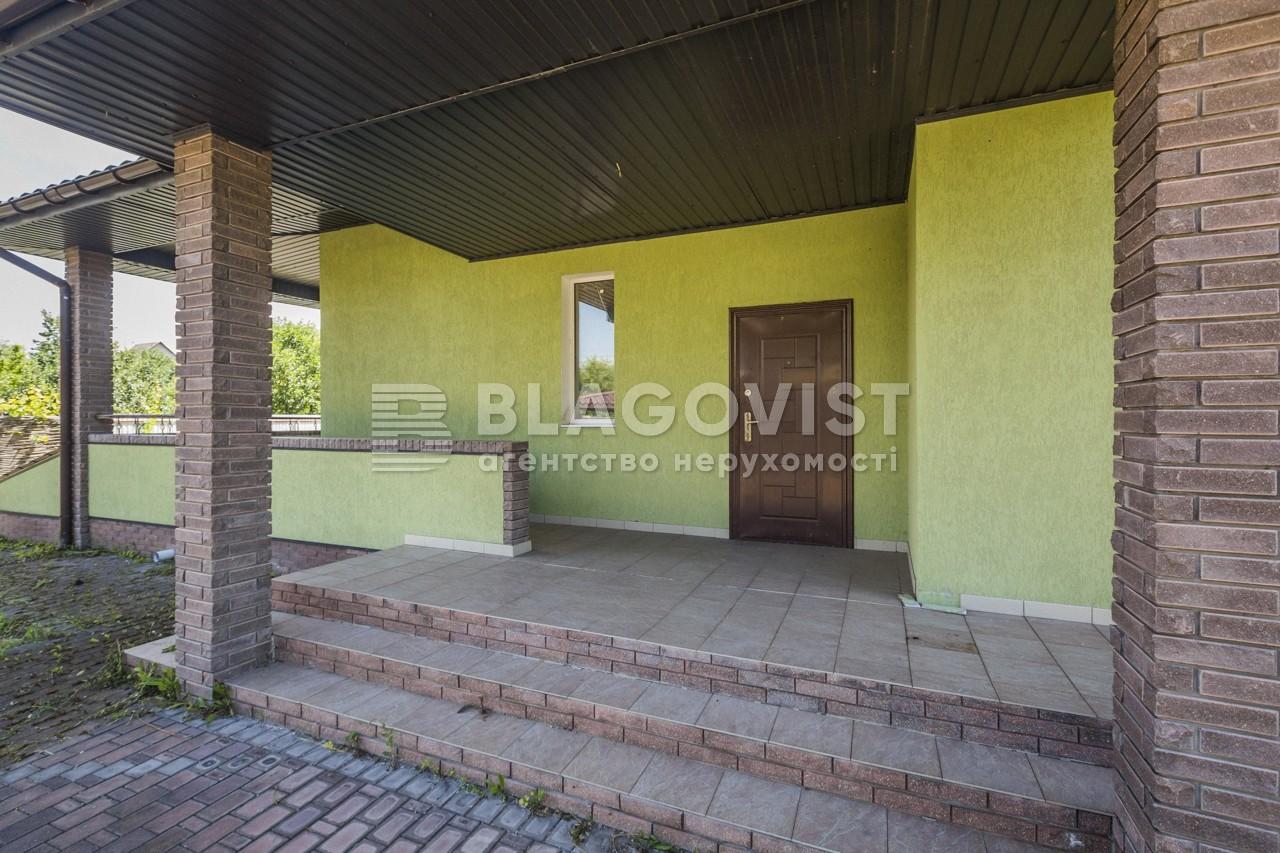 Дом A-108493, Партизанская, Рожны - Фото 35