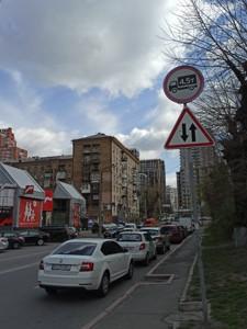 Офис, Антоновича (Горького), Киев, Z-407456 - Фото3