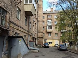 Офис, Z-407456, Антоновича (Горького), Киев - Фото 5