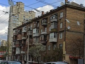 Офис, Z-407456, Антоновича (Горького), Киев - Фото 6