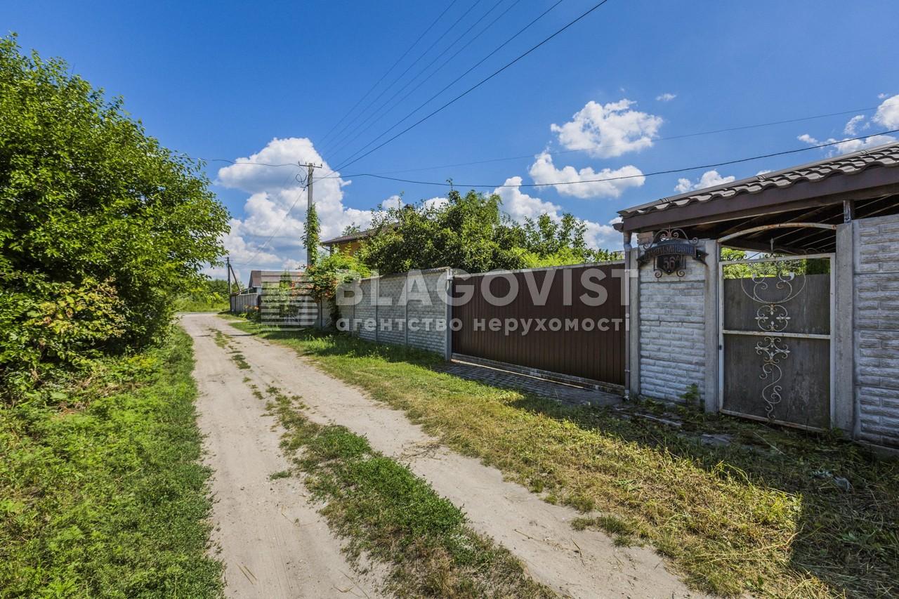 Дом A-108493, Партизанская, Рожны - Фото 49