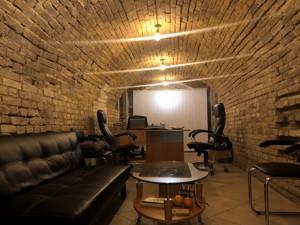 Нежитлове приміщення, Межигірська, Київ, Z-674561 - Фото3