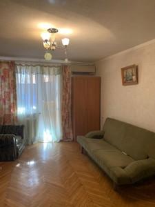 Apartment Zolotoustivska, 48/5, Kyiv, Z-690970 - Photo